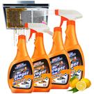 清洗劑油汙淨500g*4瓶廚房油煙清潔劑去油煙機去重油除油化油