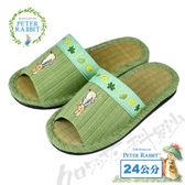 【クロワッサン科羅沙】Peter Rabbit 細直條藤葉邊草蓆室內拖鞋 (綠色24CM)