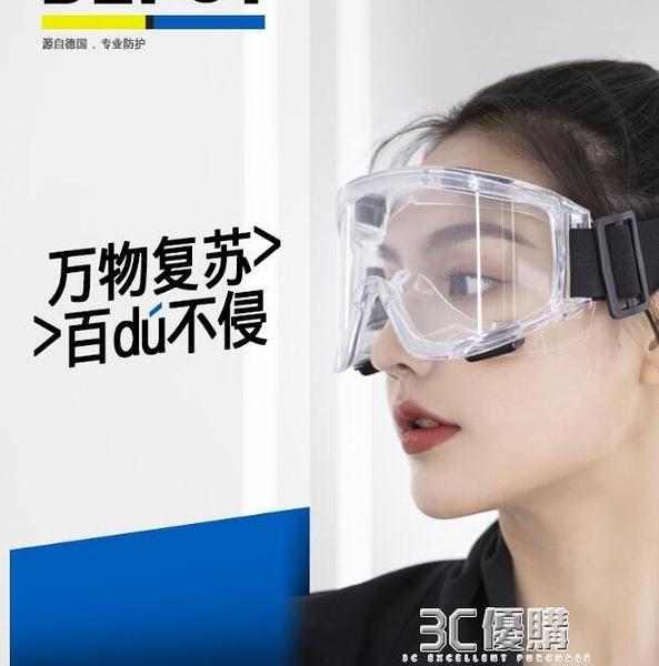 護目鏡全包圍防風沙防塵眼鏡摩托騎行防護防灰塵擋風防霧防飛濺沫 3C優購