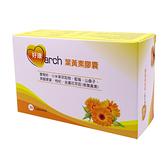 葉黃素膠囊(30顆)【好康march】(6/9前,一次購買2盒,額外再加送同商品1盒)