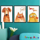 壁貼【橘果設計】活潑相片 DIY組合壁貼 牆貼 壁紙 室內設計 裝潢 無痕壁貼 佈置