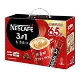 雀巢咖啡三合一香滑原味盒裝15g x65【愛買】