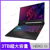華碩 ASUS G531GU ROG電競筆電 (送2TB SSHD)【15.6 FHD/i7 9750H/8G/GTX 1660Ti 6G/1TB SSD/Buy3c奇展】
