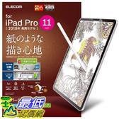 [8東京直購] Elecom 螢幕保護膜 TB-A18MFLAPLL 相容:iPad Pro 11吋 防刮 防指紋 防反光 B07L9BFZV5