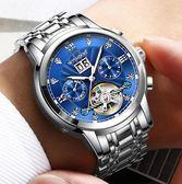 男士手錶  手錶男士全自動機械錶男錶鏤空夜光防水潮流手錶  汪喵百貨