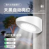 太陽能燈 戶外燈庭院人體感應路燈室外防水室內家用照明超亮壁燈(聖誕新品)