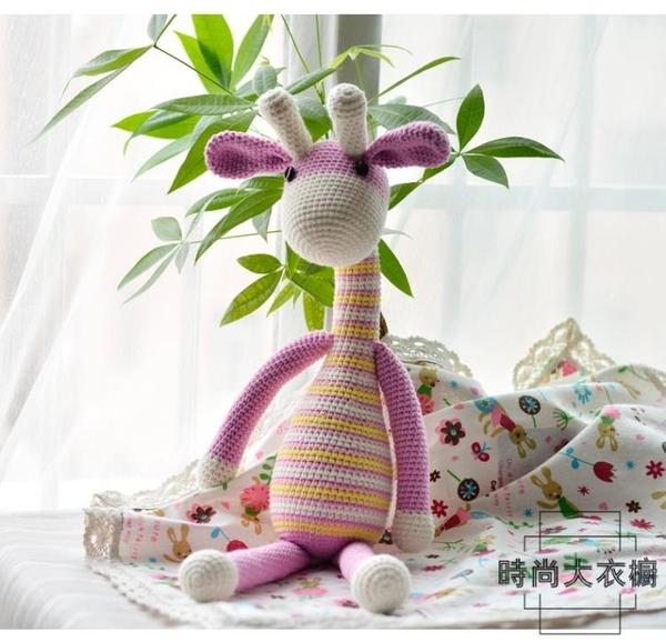毛線玩偶材料包 手工DIY編織長頸鹿 鉤針玩偶【時尚大衣櫥】