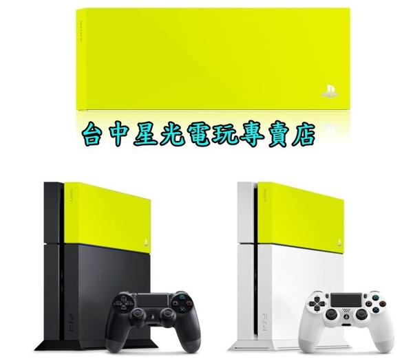 【PS4週邊 可刷卡】☆ PS4 SONY原廠 HDD 插槽蓋 主機上蓋 硬碟殼 硬碟蓋 ☆【青檸】