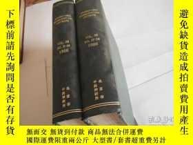 二手書博民逛書店INTERNATIONAL罕見PHARMACEUTICAL AB