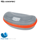 AROPEC 太陽眼鏡網布防撞盒 橘 SSP-4-OR