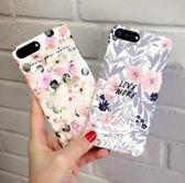 [24hr-現貨快出] 韓國 清新 水彩 復古 花朵 蘋果 手機殼 iPhone7 plus iPhone6 plus i6s 保護套 硬殼