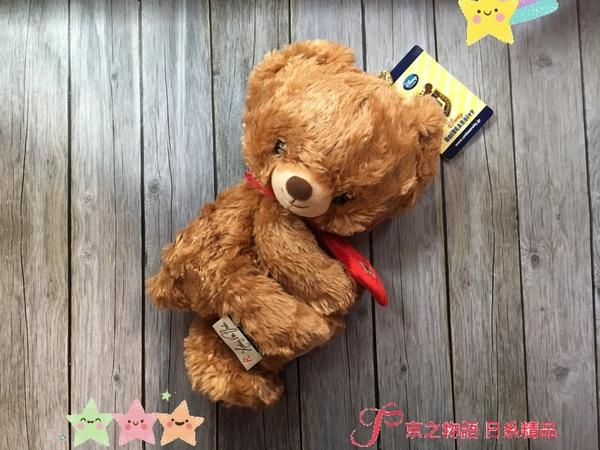 【京之物語】絕版現貨特價-日本迪士尼大學熊玩偶造型可掛式拉鍊收納包