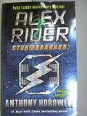 【書寶二手書T4/原文小說_MLN】Stormbereaker_Alex Rider