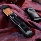 口袋吉他 便攜式吉他練習器 手型和弦轉換練習工具吉他手指訓練器gogo購
