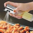 噴霧式油瓶 調味瓶油罐 氣炸鍋專用【K128】玻璃油壺 分裝瓶 玻璃 油罐 噴霧罐 廚房噴油罐