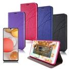 Topbao for 三星 Samsung Galaxy A42 5G 典藏星光隱扣側翻皮套