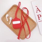 新款airPods保護殼耳機蘋果液態硅膠掛繩藍芽盒子Air Pods2超薄全包air防摔殼純色方 交換禮物