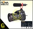 ES數位 ROWA RW-MIC122 高感度 指向性麥克風 手機直播 相機收音 攝影機錄影 婚攝 直播