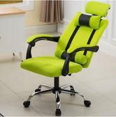 電腦椅  網布電競椅 家用網吧人體工學升降旋轉可趟座椅 無撂腳
