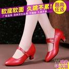 舞鞋 拉丁舞鞋女中高跟軟底軟皮新款跳舞鞋廣場舞鞋比賽演出交誼舞蹈鞋 快速出貨