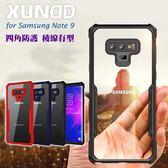 XUNDD for Samsung Galaxy Note 9 生活簡約雙料手機殼 - 黑 / 紅 / 藍