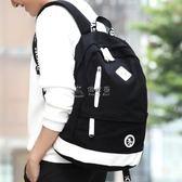 帆布包男 韓版男士雙肩包時尚潮流休閒帆布背包高中大學生書包電腦包旅行包 俏女孩