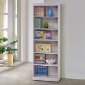 YoStyle 艾薇2尺開放書櫃 收納櫃  置物櫃 展示櫃 免運專人配送