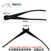 八木光針金切/ 鋁線剪 大 200mm(日本進口)