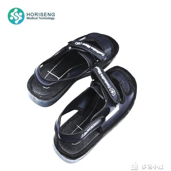 無塵鞋恒珄horiseng防靜電潔凈室無塵空淋室涼鞋軟底PU黑拖鞋EB-406-15 快速出貨