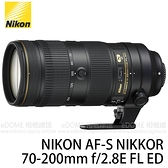 贈禮券~NIKON AF-S 70-200mm F2.8 E FL ED VR 防手震鏡頭 (24期0利率 免運 公司貨) 小黑7 小黑七 F2.8E