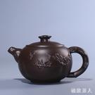 紫砂茶壺茶道陶瓷單壺家用簡約現代功夫茶具單個泡茶壺創意泡茶器 LJ5033【極致男人】