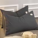 1對裝純棉枕套家用加厚全棉枕頭套單人枕芯套內膽套【白嶼家居】