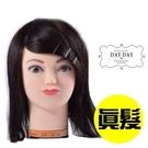 日本考試用假人頭24-2Cut美髮乙級....