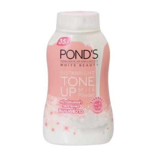 【現貨】泰國 POND'S 旁氏 魔法BB/粉色/藍色/牛奶蜜粉系列  (50g)