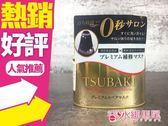 TSUBAKI 思波綺  金耀瞬護髮膜 180g◐香水綁馬尾◐