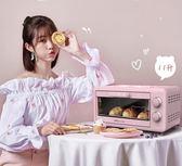 小型烤箱烤箱家用小型小烤箱烘焙多功能全自動 電烤箱迷你面包電蒸箱電 潮流衣舍