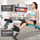 仰臥起坐健身器材家用女男士輔助器腹肌板多功能收腹器WY