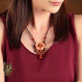 民族風項鍊貝殼花朵紅瑪瑙裝飾品復古鎖骨鍊短款掛件女