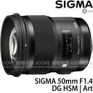 SIGMA 50mm F1.4 DG H...