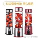 格立高便攜式電動榨汁機迷你家用充電小型攪拌打炸水果汁機榨汁杯 (橙子精品)