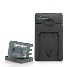 Dr.battery 電池王 for Canon NB-2L / NB-2LH 鋰電池+Kamera佳美能專用充電器