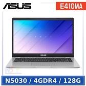 【3月限時促,送無線滑鼠】 ASUS E410MA-0191WN5030 14吋筆電 (N5030/4GDR4/128G/W10HS)