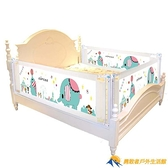 床圍欄寶寶防摔防護欄垂直升降嬰兒童2米1.8床邊通用幼兒大床擋板【勇敢者戶外】