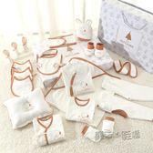純棉嬰兒衣服新生兒禮盒套裝大禮包初生剛出生寶寶用品  igo 『魔法鞋櫃』