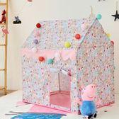 兒童帳篷游戲屋室內公主玩具屋女孩家用小帳篷房子園玩具