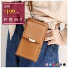 手機袋-簡約皮革多功能票卡手機小包-共6色-A17172773-天藍小舖