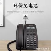 電話機家用2808免電池來電顯示電信坐機辦公室固定電話座機 科炫數位