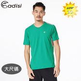 ADISI 男圓領抗UV排汗衣AL1811150-1 (3XL) 大尺碼 / 城市綠洲專賣(防曬、輕量透氣、吸濕快乾)