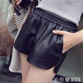短褲  pu 皮褲女靴褲 寬鬆高腰休閒大碼外穿闊腿褲法布蕾