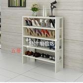 鞋櫃多層實木型家用簡約現代·樂享生活館liv